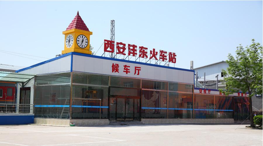 沣东火车站